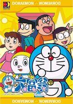 DoraemonMonopoly