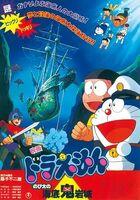 Doraemon1983