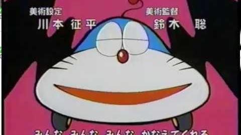Doraemon 1979 Opening 7