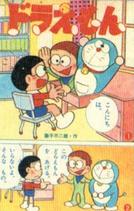 DoraemonHaLlegado