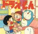 Capítulo 003:Doraemon Ha Llegado