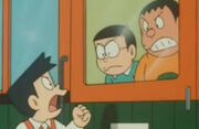 0009possesssuneo