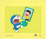 Doraemon sell05HP