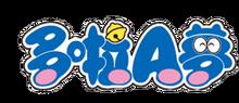 Dora hk logo