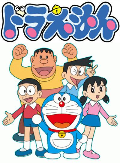 Doraemon (2005 anime)Fan Feed