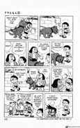 Doraemon-882545