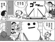 雪人通過哆啦美的任意門