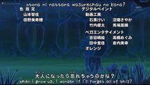 Tmp Yume wo Kanaete Doraemon opening 3 Doraemon 2005 Anime TV ASAHI, ADK 11685601373
