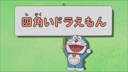 Doraemon 242at