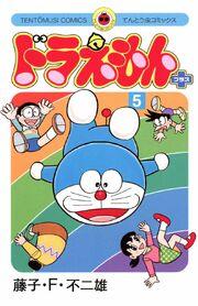 Doraemon Plus Volume 5