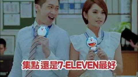 台灣7-11哆啦A夢轉彎風扇廣告-找風吹篇