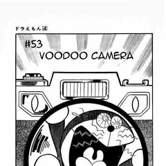 Chapter 053:Cursed Camera | Doraemon Wiki | FANDOM powered by Wikia