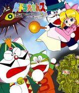 The Doraemon Short Movie 1