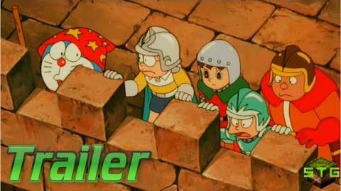Doraemon The Movie Nobita's Three Magical Swordsmen Trailer