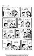 Doraemon ch40 04