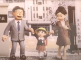 Minamoto Family