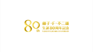 80th anniversary Fujiko F. Fujiko screen Repair Shop