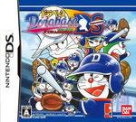 DoraBase DS Game
