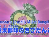 Momotaro Jirushi's Millet Dumplings