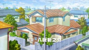 Nobita's house 2019