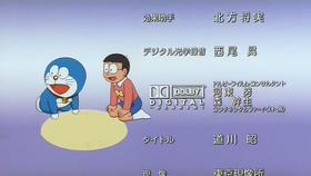 Doraemon the movie 23 ending theme