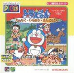 Doraemon Ensoku-Imohori-Undoukai