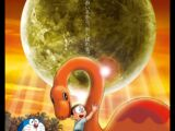 Doraemon: Nobita's Dinosaur 2006
