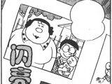 Nobita and Jaiko's children