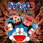 Doraemon 3 Makai no Dungeon