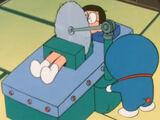 人體切斷機