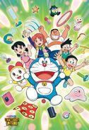 51UXLxvnTkL Doraemon the Movie Nobita's Secret Gadget Museum