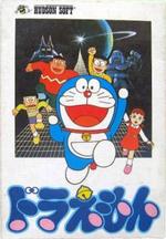Doraemon (Famicom)