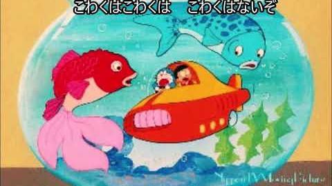Doraemon Rumba -Full English and Japanese Subtitles-