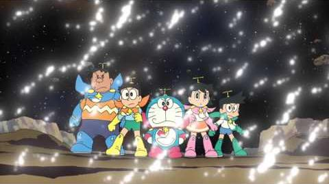 Doraemon 2015 movie trailer 1