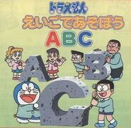 Page1-800px-DEdAABC pico jp manual.pdf
