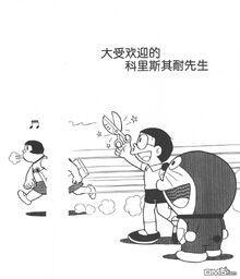 吉林美术版37卷卷尾故事标题