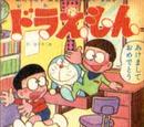 Capítulo 002:Doraemon Dá