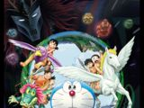 Doraemon: Nobita and the Birth of Japan 2016