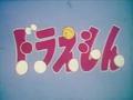 Doraemon1973anime