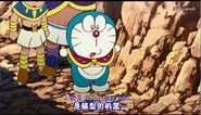 Tmp Doraemon Nobita and The Island of Miracle ~Animal Adventure 257-1924326549