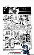 Doraemon-1227138