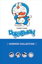 Doraemon8HORROR