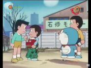 Sunetsugu Suneo Nobita Doraemon 1979