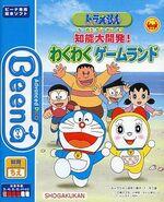 Doraemon Chinou Daikaihatsu! Waku Waku Game Land