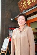 Masako Matsubara