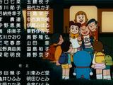 Watashi no Naka no Ginga