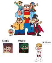 Www.shin-ei-animation.jp kaibutsukun images chara