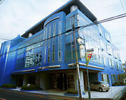 220px-Shineidoga Headquarters