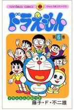 瓢蟲漫畫哆啦A夢第6卷