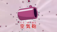 Dorami's Air Cannon